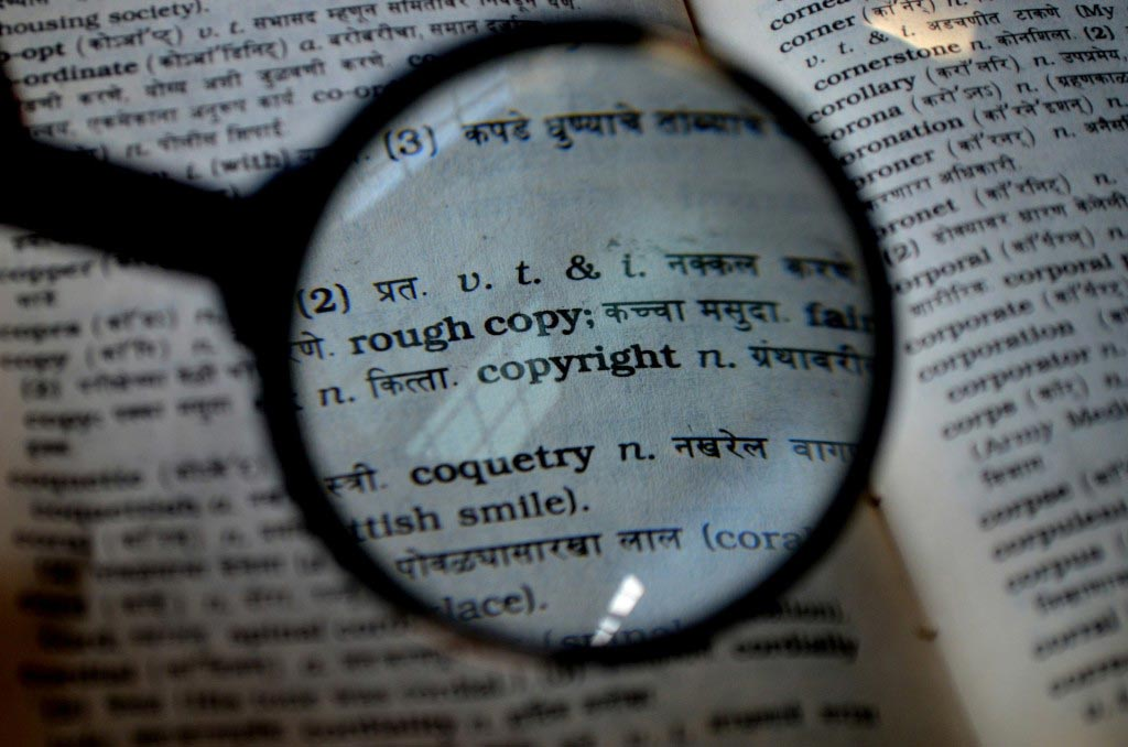 proprietatea intelectuala